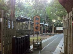 白浜神社 025