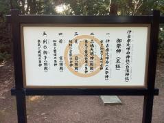白浜神社 027