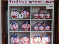 白浜神社 049