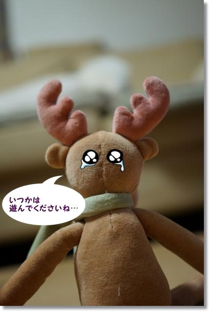 サンタさんの相棒7