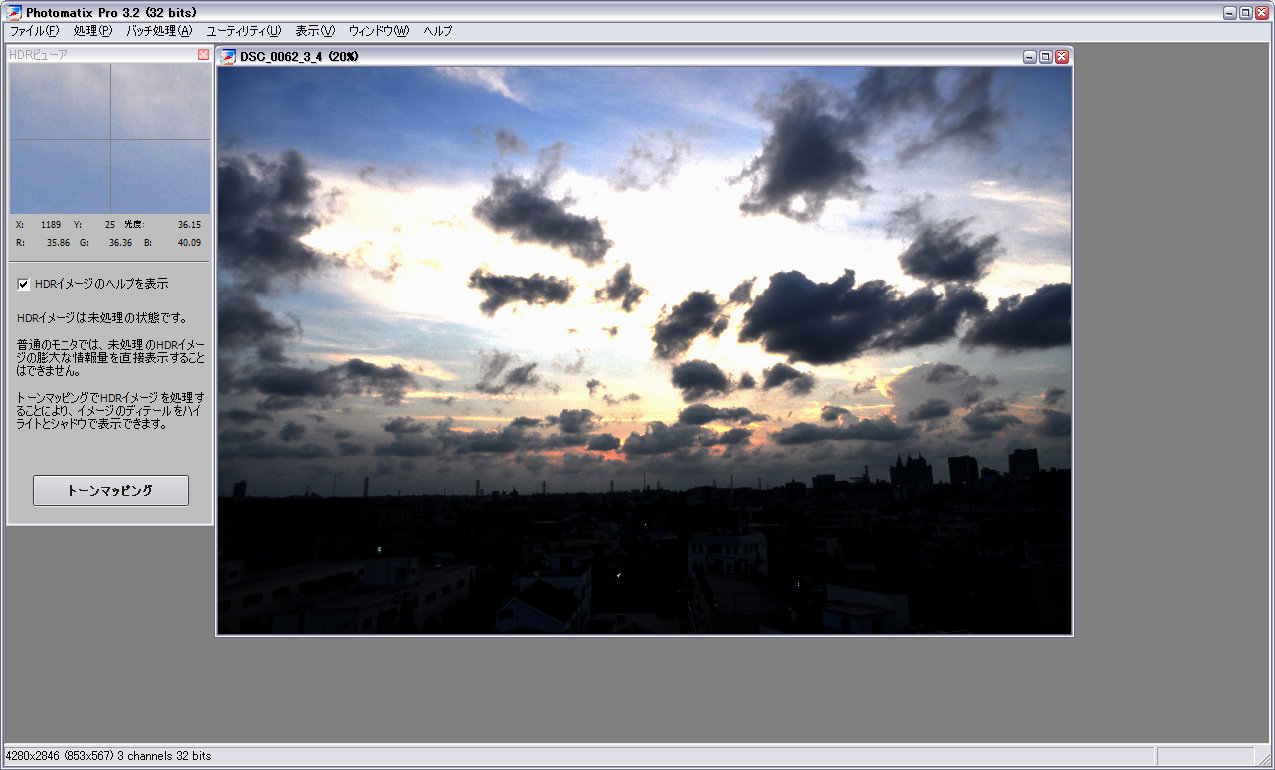 Photomatix Pro 3.2 (32 bits) 20101115 222103