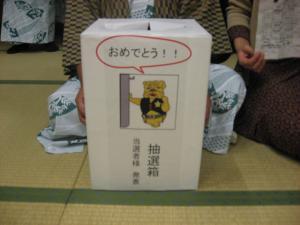 4-3-1_convert_20101118101504.jpg