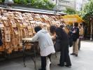 菊まつり2011-祈願