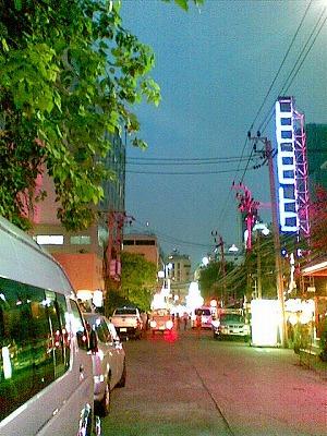 タイ (1)