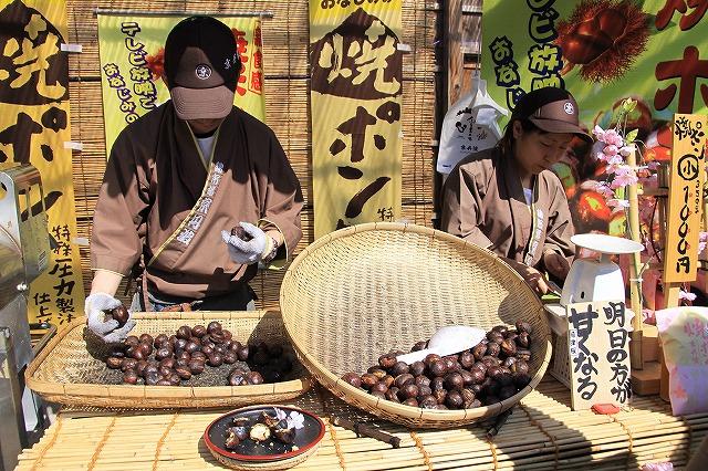 IMG_0859河津桜祭り
