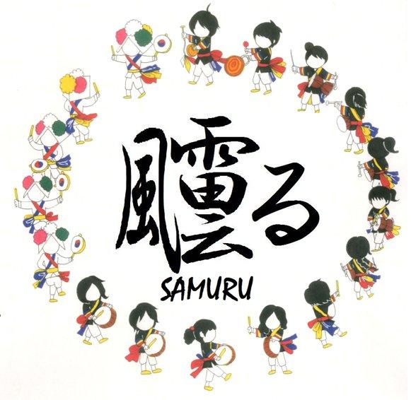 samuru