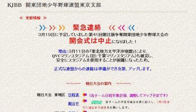 kandanren-chushi.jpg