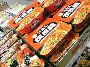 ニュータッチ汁なし坦々麺(2011年) 2