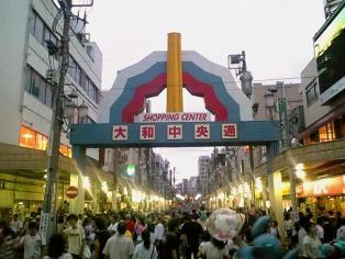 2011.7.24大和阿波踊り1