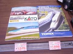 RIMG7164.jpg