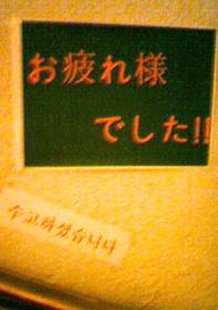 201005212021001.jpg