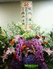 201009222110000.jpg