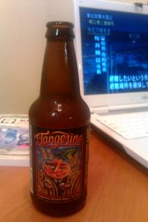 Tangerine Beer