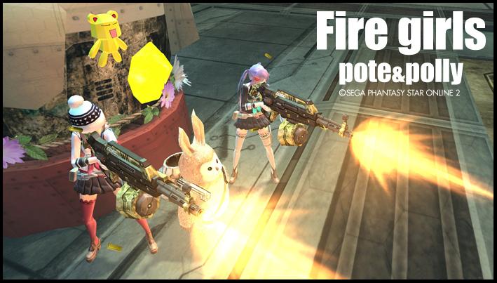 Firegirls20140122a.jpg