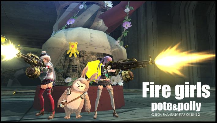 Firegirls20140122b.jpg