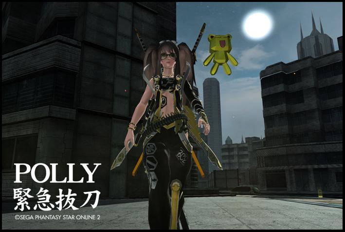 polly20140129a.jpg