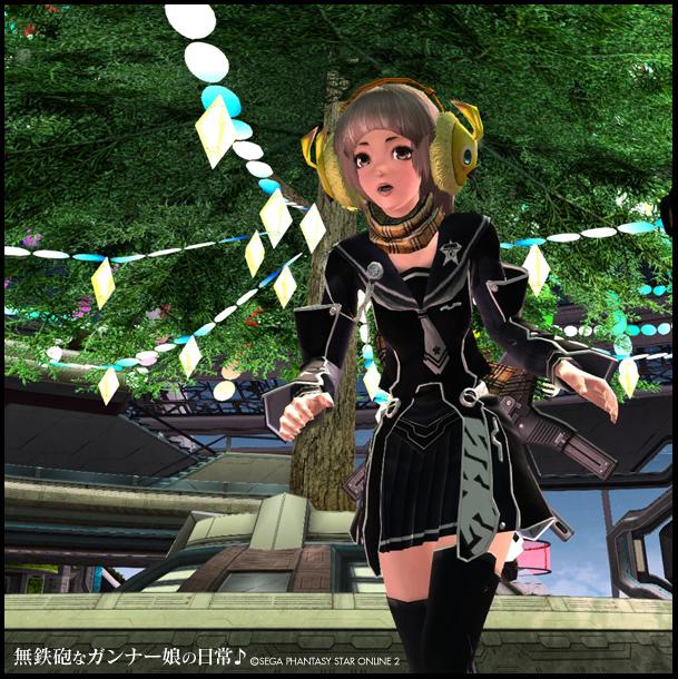 polly_no_xmas20131217.jpg
