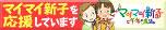 TVアニメーション「魔法少女まどか☆マギカ」公式サイト