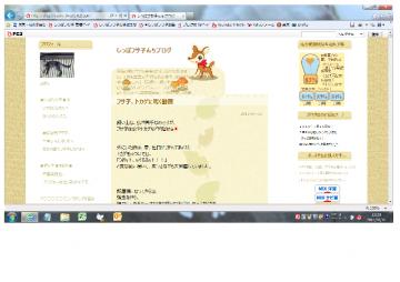 201107ブログ バンビ変形 ping