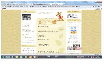 201107ブログ バンビ基本形 ping