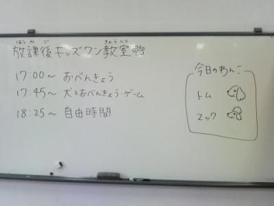 100622-1.jpg