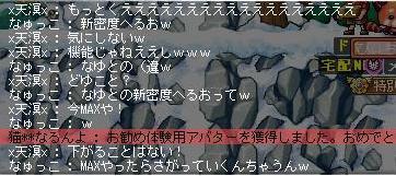 11_20110525163043.jpg