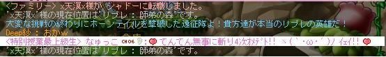 14_20110525163041.jpg
