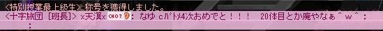16_20110525163040.jpg