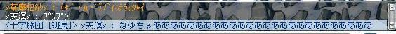 3_20110511110141.jpg
