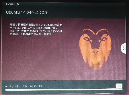 141013_02.jpg
