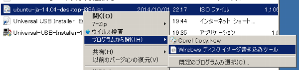 141013_a.png