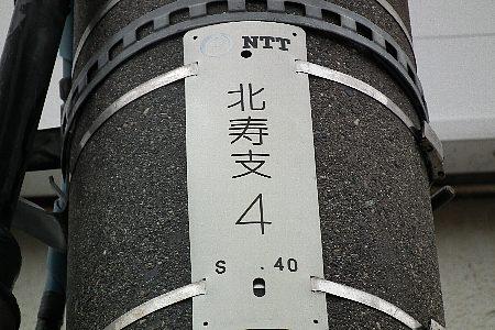 141220_14.jpg