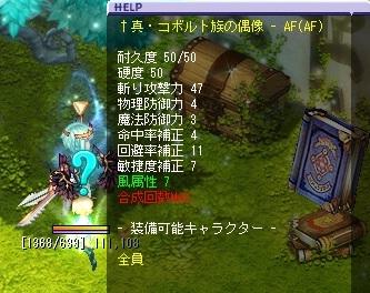 equipment18.jpg