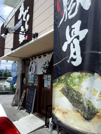 aguraya201206093.jpg