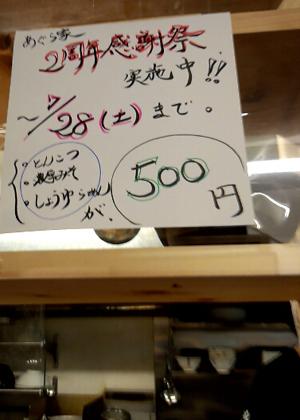 aguraya201207343.jpg