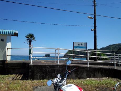 awa201208172.jpg