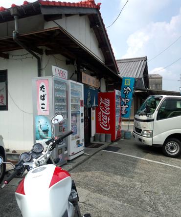 bifuku2012090700.jpg