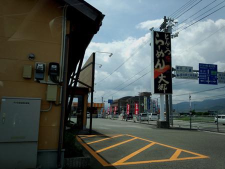 daigo201207093.jpg