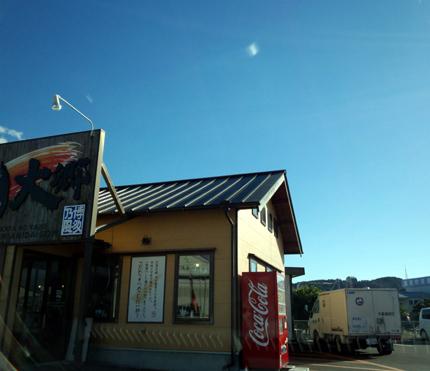 daigo201212100.jpg