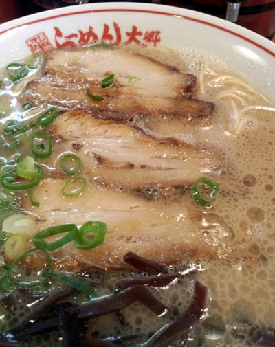 daigou201203172.jpg