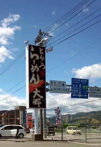 daigou4.jpg