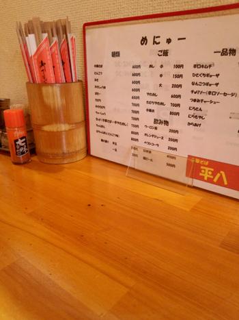 heihati201211230.jpg