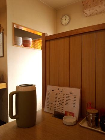heimisosyoyu201210270.jpg