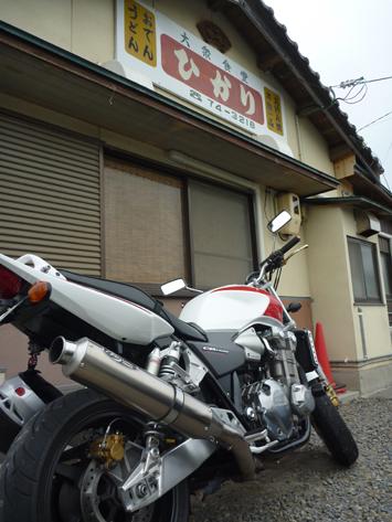hikari201204134.jpg