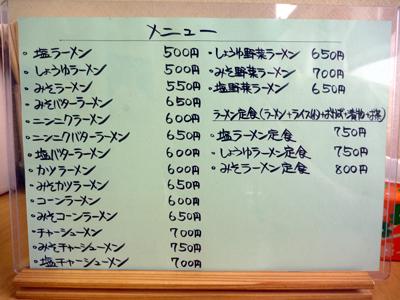 hiroki2012061900.jpg
