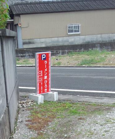 hiroki4.jpg
