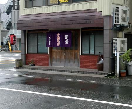 hiroshi5.jpg