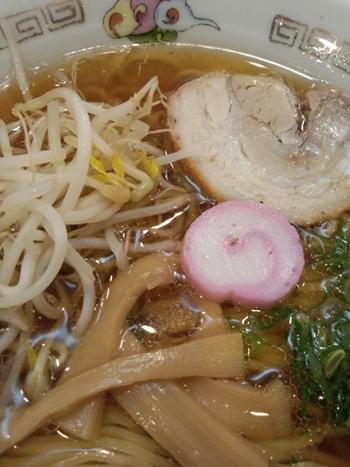 hyotoko2.jpg