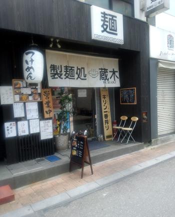 kuraki201208204.jpg