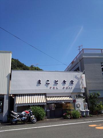 makoto201209260.jpg